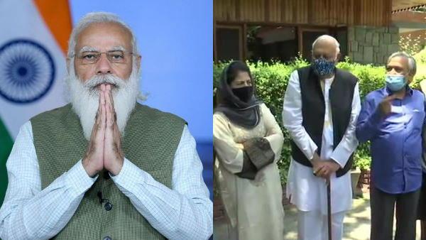 पीएम मोदी के साथ बैठक के लिए दिल्ली पहुंचे जम्मू-कश्मीर के नेता, एलओसी पर जारी किया गया अलर्ट