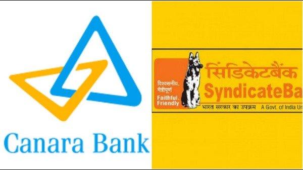 जरूरी खबर: 1 जुलाई से बदल जाएगा इस बैंक का IFSC कोड, बेकार हो जाएगा चेकबुक