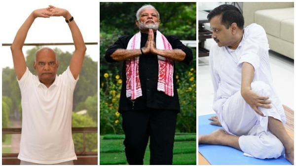 Yoga Day 2021: सिर्फ मोदी नहीं, किरण रिजिजू से केजरीवाल तक, देश के ये 10 नेता फिट रहने के लिए करते हैं योग