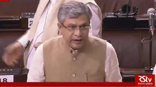 पेगासस मामले पर राज्यसभा में बोले आईटी मंत्री अश्विनी वैष्णव- ये भारतीय लोकतंत्र को बदनाम करने की कोशिश