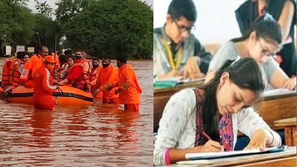ये भी पढ़ें- महाराष्ट्र में बाढ़ और भूस्खलन से प्रभावित JEE-Main कैंडिडेट्स को बड़ी राहत, मिलेगा एक और मौका