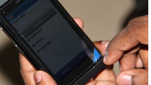 यह पढ़ें:रिपोर्ट में देश के 300 लोगों के फोन टैपिंग का दावा, भारत सरकार ने सिरे से किया खारिज