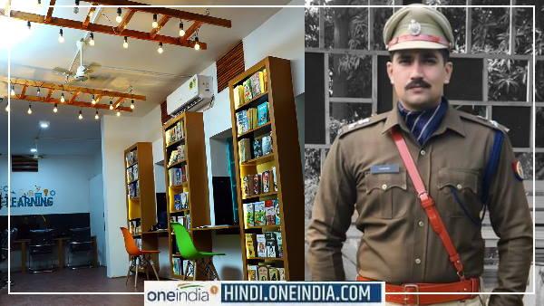 Abhishek Yadav IPS : मुजफ्फरनगर के SSP अभिषेक यादव ने खोली यूपी की पहली 'पुलिस लाइब्रेरी', जमकर हो रही सराहना
