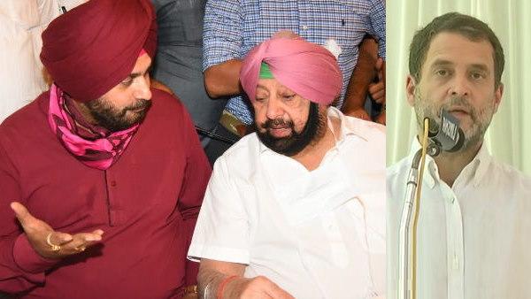 पंजाब कांग्रेस की अंतर्कलह पर बोले राहुल- अब सब सॉल्व, सिद्धू और CM अमरिंदर ने साथ में चाय पी