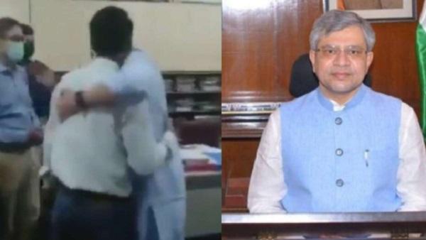 ये भी पढ़ें-Video: जब नए रेल मंत्री अश्विनी वैष्णव ने अपने कॉलेजमेट को लगाया गले, कहा- 'अब सर नहीं, बॉस बोलना...'