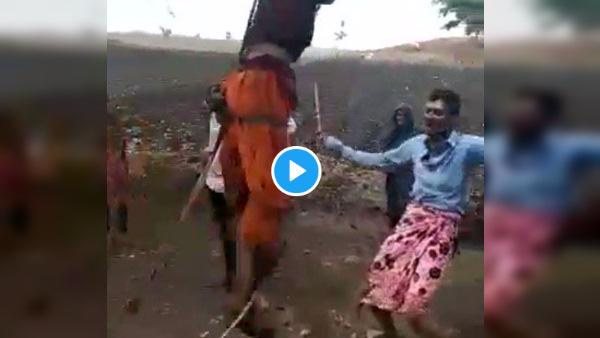 MP Viral Video : चचेरे भाइयों ने बहन के साथ पार की हैवानियत की सारी हदें, पेड़ से लटकाकर पीटा