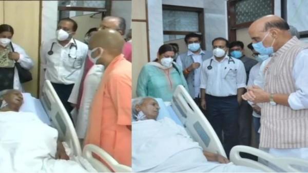 अस्पताल में भर्ती यूपी के पूर्व सीएम कल्याण सिंह से मिलने पहुंचे योगी आदित्यनाथ, रक्षा मंत्री राजनाथ सिंह