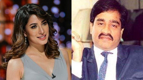 दाऊद इब्राहिम की 'गर्लफ्रेंड' बनना चाहती है पाकिस्तान की प्रधानमंत्री, बना सकती है पॉलिटिकल पार्टी