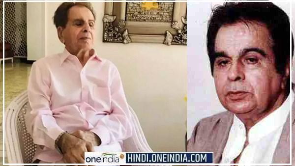सबसे पहले दिलीप कुमार के इस दोस्त ने दी निधन की खबर, कोरोना से गई थी 2 छोटे भाइयों की जान