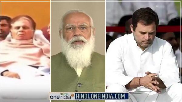 ये भी पढ़ें: दिलीप कुमार को PM मोदी, राहुल समेत नेताओं ने दी श्रद्धांजलि, राष्ट्रपति बोले- देश के दिल में हमेशा रहेंगे