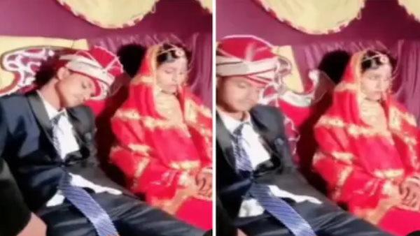 VIDEO: दूल्हा है या कुंभकरण! अपनी ही शादी में सो गया युवक, दुल्हन का रिएक्शन देख आ जाएगी हंसी