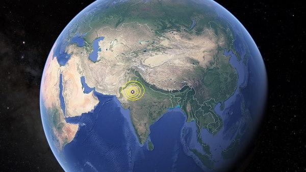 इसे भी पढ़ें- राजस्थान में भूकंप: बीकानेर के पास दूसरे दिन भी धरती हिली, जानिए कितनी थी रिक्टर स्केल पर तीव्रता