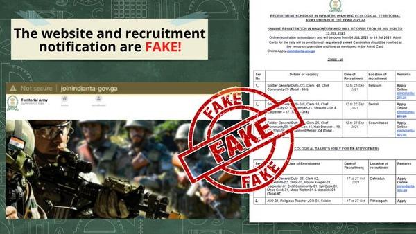 Fact Check: सावधान! सेना में भर्ती को लेकर निकली है फर्जी वैकेंसी, सरकार ने किया सचेत