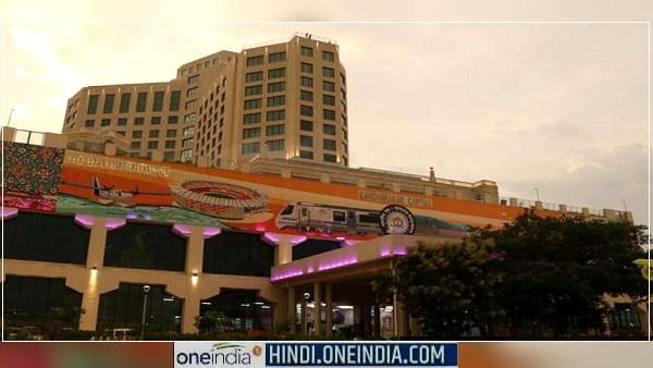 देश का पहला ऐसा रेलवे स्टेशन जिसके ऊपर 300 कमरों वाला 5 सितारा होटल, उद्घाटन करेंगे मोदी