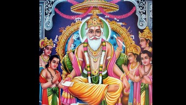 यह पढ़ें: Shri Vishwakarma Chalisa in Hindi: यहां पढे़ं विश्वकर्मा चालीसा , जानें महत्व और लाभ