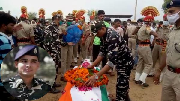 सीकर शहीद : तिरंगे में लिपटकर लौटे एसएसबी जवान रोहिताश सैन को अंतिम विदाई देने उमड़े लोग, Video