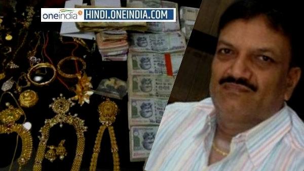 धनकुबेर निकला JDA का एक्सईएन निर्मल कुमार गोयल, छापे में घर पर 30 लाख का सोना, विदेशी मुद्रा भी मिली<br/>