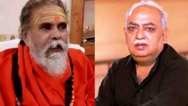 ये भी पढ़ें:- मुनव्वर राणा के यूपी छोड़ने के बयान पर महंत नरेंद्र गिरि ने किया पलटवार, बोले- जा सकते हैं बंगाल