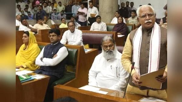 बड़ी खबर: अब पंचकूला को राजधानी के तौर पर डेवलप करेगी हरियाणा सरकार, ब्लूप्रिंट तैयार
