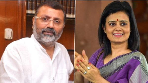 'मुझे बिहारी गुंडा कहा...', BJP सांसद निशिकांत दुबे के आरोप पर महुआ मोइत्रा बोलीं- 'मुझे तो हंसी आ रही है...'