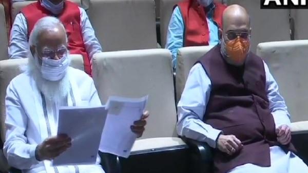 इसे भी पढ़ें- संसदीय बोर्ड की बैठक में बोले PM मोदी-'कोविड मामले पर राजनीति कर रही है कांग्रेस', जानिए खड़गे ने क्या कहा?