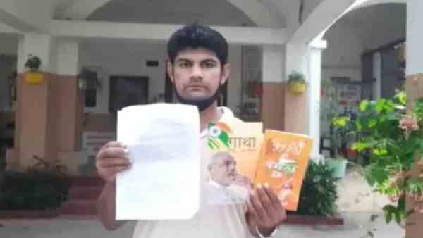 ये भी पढ़ें:- खुद को हिंदू साबित करने सुप्रीम कोर्ट के लिए पैदल चल पड़ा ये शख्स, पीएम मोदी पर लिखी थी किताब