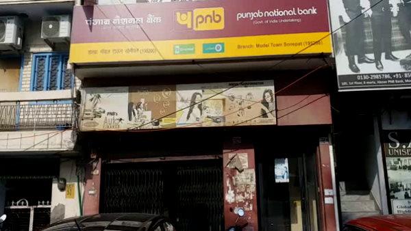 पंजाब नेशनल बैंक में कैशियर पर पिस्तौल तानकर लूटे 9 लाख, सोनीपत पुलिस खाली हाथ, CIA-2 को जिम्मा