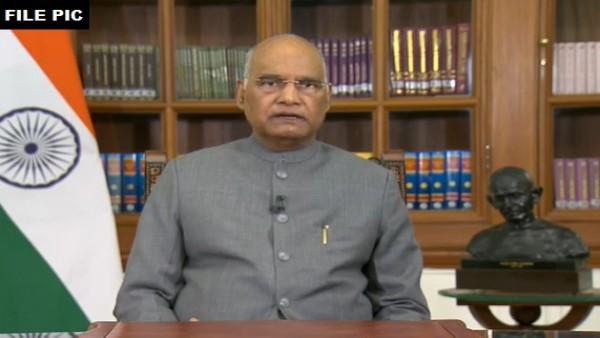 ये भी पढ़ें-कारगिल विजय दिवस में भाग लेने सोमवार को द्रास जाएंगे राष्ट्रपति रामनाथ कोविंद, जनरल बिपिन रावत