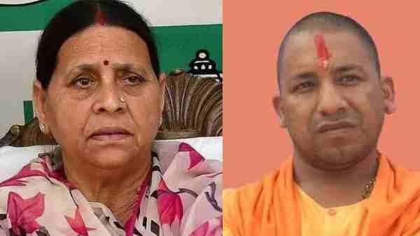 ये भी पढ़ें:-लखीमपुर खीरी की घटना को राबड़ी देवी ने बताया राक्षस राज, पूछा- 'वो किस मुंह से अपने को बाबा और...'