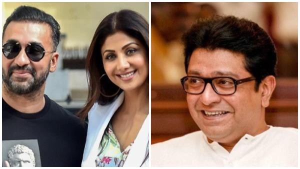 इसे भी पढ़ें- 'मैं राज कुंद्रा नहीं हूं...', अब राज ठाकरे ने शिल्पा शेट्टी के पति पर ली चुटकी, देखें वायरल वीडियो