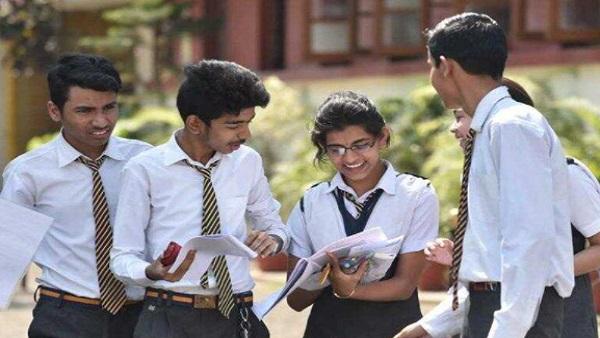 ये भी पढ़ें- असम बोर्ड ने जारी किया 12वीं का रिजल्ट, 58 हजार छात्र फर्स्ट डिवीजन हुए पास