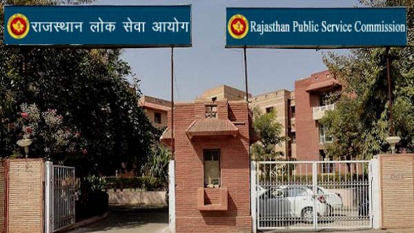 RPSC RAS Exam 2021 : राजस्थान में 988 पदों पर होगी आरएएस भर्ती परीक्षा 2021, आवेदन 28 जुलाई से