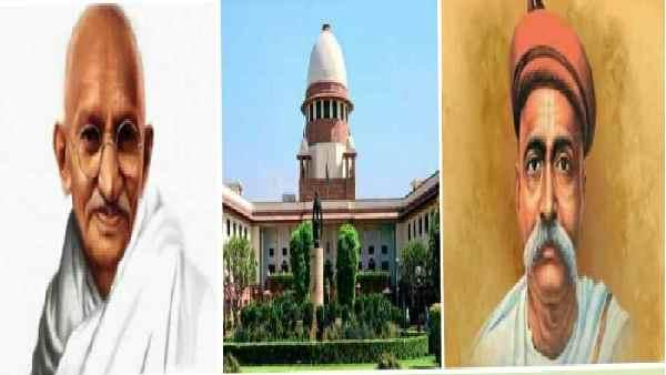 धारा 124ए क्या है ? सुप्रीम कोर्ट ने महात्मा गांधी, बाल गंगाधर तिलक का नाम लेकर क्यों उठाए सवाल