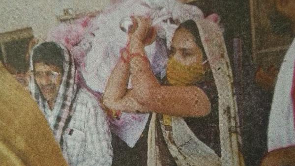 Dungarpur : मृतक के शरीर की बजाय कपड़ों के पुतले की शवयात्रा निकालकर किया दाह संस्कार, जानिए वजह