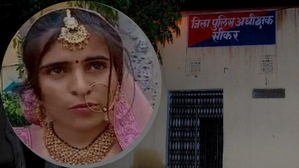 Sikar Shadi : वरमाला के बाद पेशाब का बहाना कर फरार हुआ दूल्हा, अब दुल्हन की भाभी से करेगा शादी