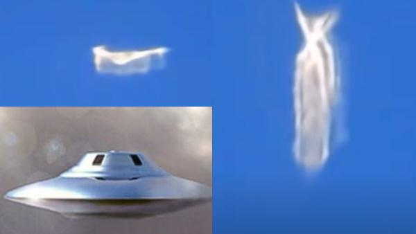 7 मिनट तक प्लेन का पीछा करता रहा UFO, कई बार बदला आकार! यात्री ने बना लिया Video