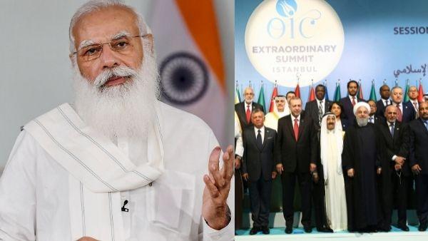 मुस्लिम देशों के संगठन का वार तो मोदी सरकार का करारा प्रहार, OIC को जारी की सख्त चेतावनी