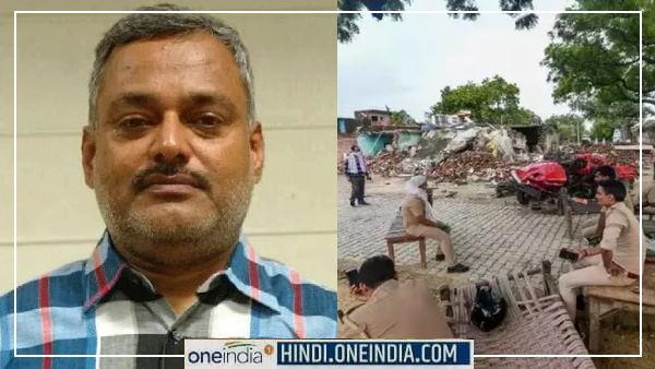 Bikru kand kanpur : वो काली रात जब कानपुर के बिकरू गांव में खेला गया खूनी खेल, 8 पुलिसकर्मियों की हुई थी मौत