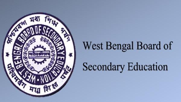 ये भी पढ़ें- WBBSE 10th Result 2021: पश्चिम बंगाल बोर्ड 10वीं का रिजल्ट हुआ जारी, 100% पास हुए छात्र, ऐसे करें चेक