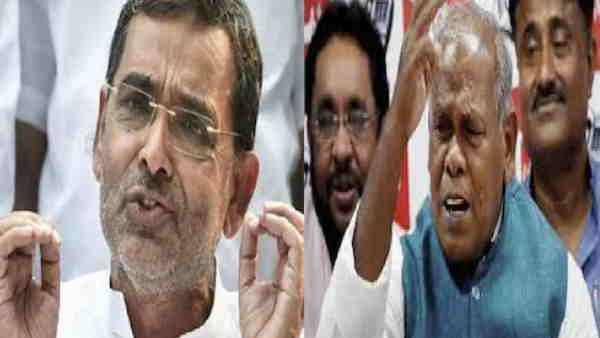 जातीय जनगणना को लेकर उपेंद्र कुशवाहा और मांझी ने दिया बयान तो BJP विधायक ने किया पलटवार