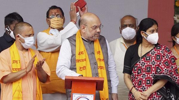 अमित शाह ने CM योगी की थपथपाई पीठ, बताया- यूपी के सबसे कामयाब मुख्यमंत्री