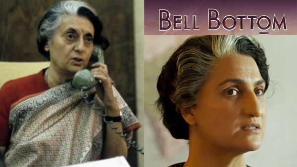 बेलबॉटम की असल कहानी : प्लेन हाईजैक होने पर इंदिरा गांधी ने किया पाक राष्ट्रपति को फोन