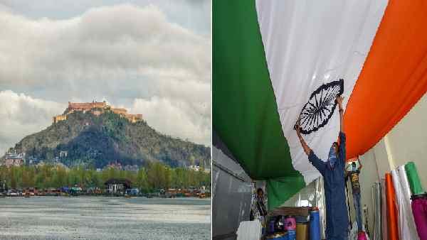 इसे भी पढ़ें- J&K: जो कभी नहीं हुआ वो अब होगा, श्रीनगर के ऐतिहासिक हरि पर्वत पर लहराएगा 100 फीट ऊंचा तिरंगा
