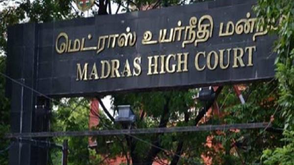 यह पढ़ें: मद्रास HC का आदेश- '3 महीने के भीतर सभी ट्रांसजेंडरों का वैक्सीनेशन करे तमिलनाडु सरकार'