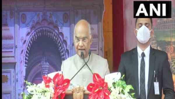 ये भी पढ़ें:- 'राम के बिना अयोध्या है ही नहीं, अयोध्या तो वहीं है जहा राम है', राष्ट्रपति रामनाथ कोविंद ने कहा