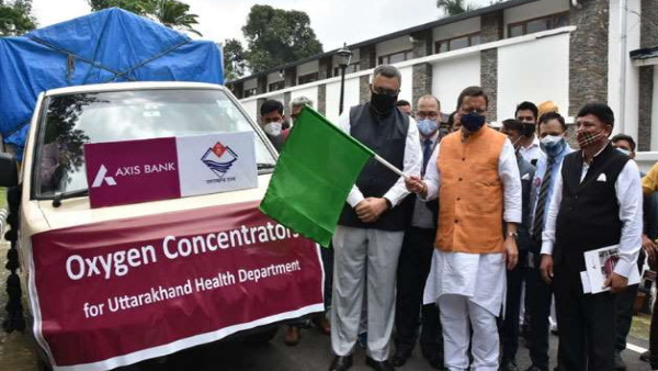 ये भी पढ़ें:- CM पुष्कर सिंह धामी रखा अगले 4 महीने में उत्तराखंड के सभी लोगों को वैक्सीनेट करने का लक्ष्य