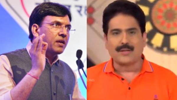 Video: स्वास्थ्य मंत्री मनसुख मंडाविया ने की TV शो 'तारक मेहता का उल्टा चश्मा' की तारीफ, जानिए क्यों
