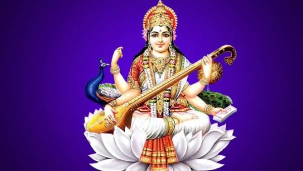 यह पढ़ें: Saraswati Mata Chalisa in Hindi: यहां पढे़ं सरस्वती चालीसा, जानें महत्व और लाभ