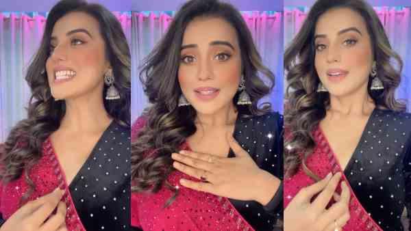 ये भी पढ़ें:- Ex ब्वॉयफ्रेंड के खुलासे के बीच Akshara Singh का वीडियो हुआ वायरल, कैप्शन में पूछा- 'आपको में क्या करते हुए..'
