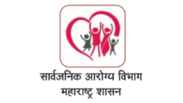 ये भी पढ़ें- आरोग्य विभाग महाराष्ट्र ने ग्रुप C व D के लिए जारी किए एडमिट कार्ड, ऐसे करें डाउनलोड